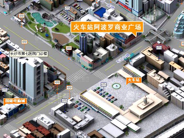 长沙火车站阿波罗商业广场