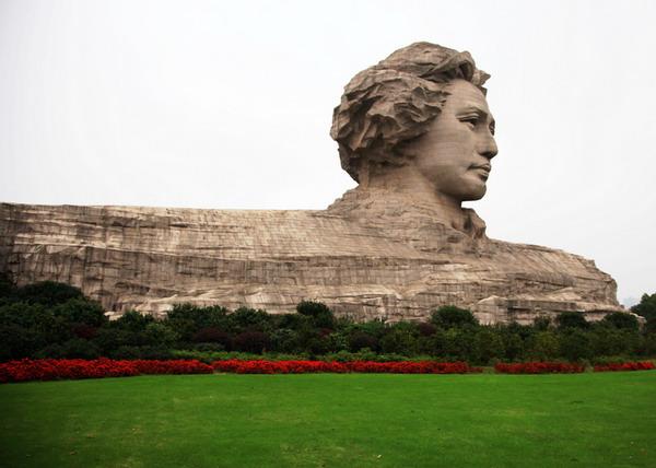 长沙橘子洲头青年毛泽东雕塑片