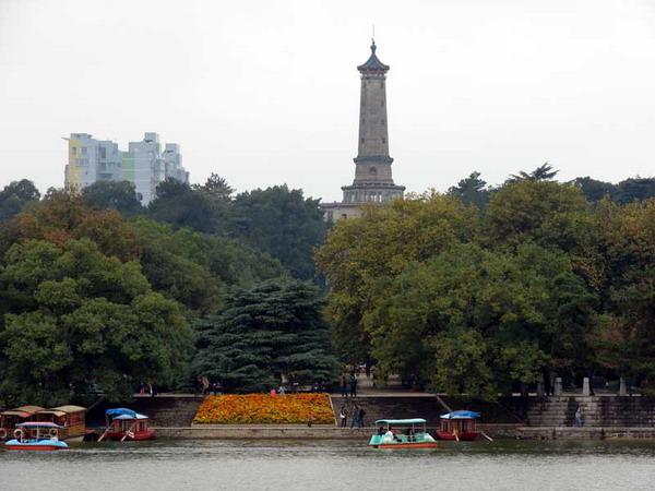 长沙烈士公园