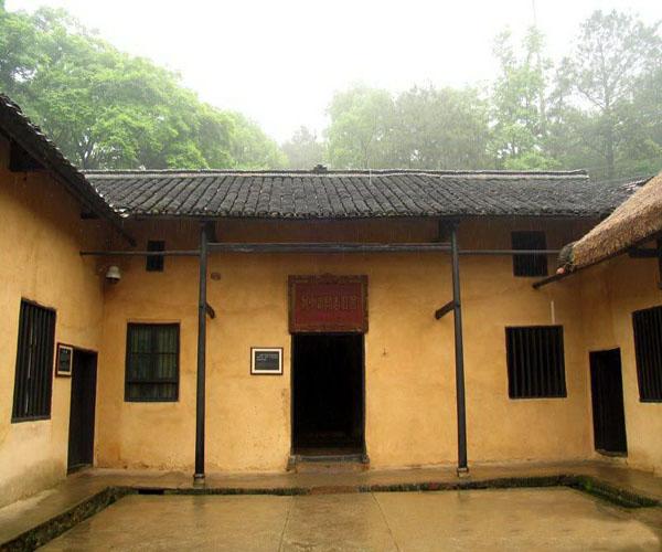 刘少奇故居