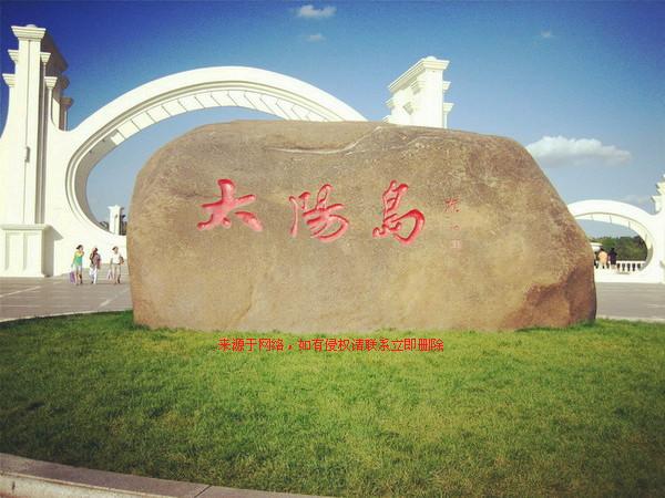 哈尔滨太阳岛景点介绍_哈
