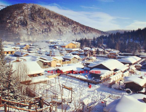从长沙到吉林雾凇、中国第一雪乡双峰林场、亚布力滑雪、哈尔滨纯玩双飞5日游