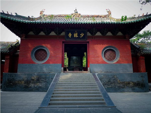 河南嵩山少林寺图片