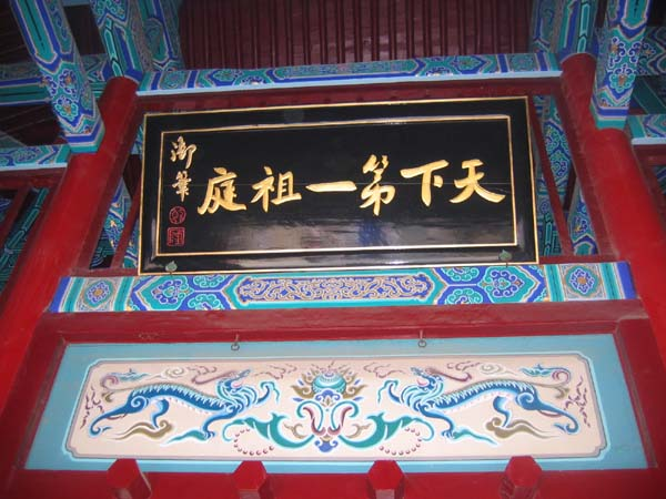 嵩山少林寺好玩吗?少林寺主要旅游景点介绍