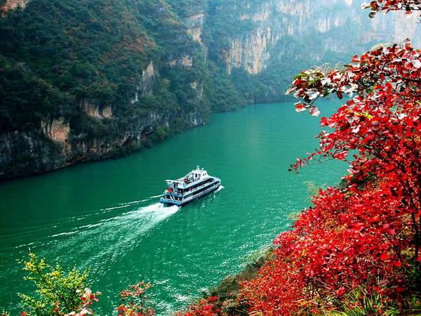 长沙到长江三峡维多利亚3号豪华游轮、三峡大坝、九畹溪、屈原