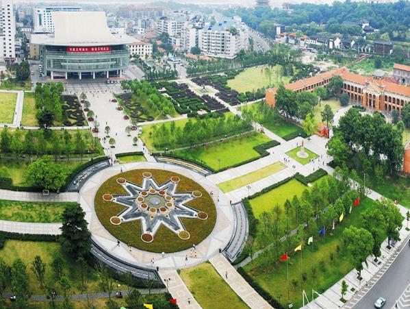 武汉首义广场