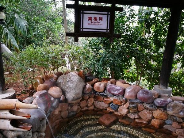 紫龙湾温泉