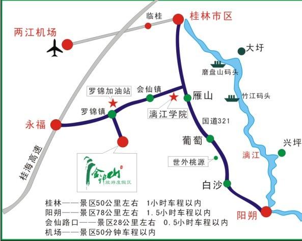 罗锦镇→金钟山