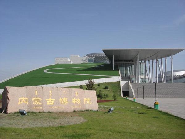 <a href=http://www.97616.net/vjingdian_746.html>内蒙古博物院</a>图片