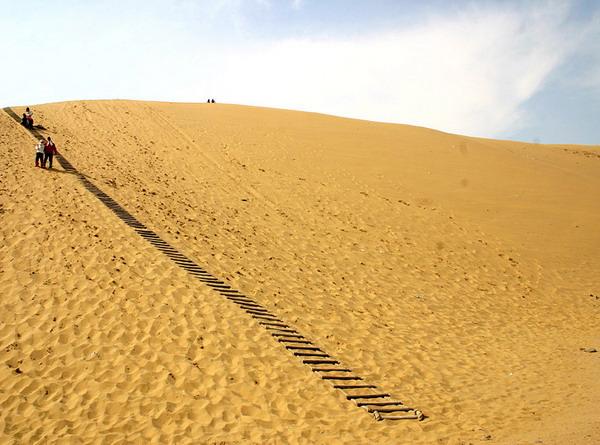 <a href=http://www.97616.net/vjingdian_662.html>库布其沙漠</a>图片