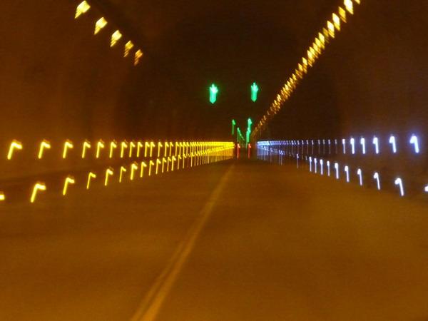 青沙山隧道