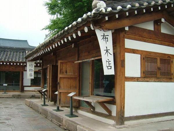 青岛民俗博物馆