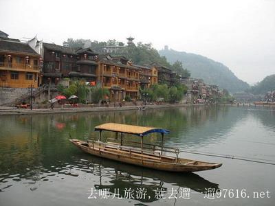 湖南凤凰古城风景图片