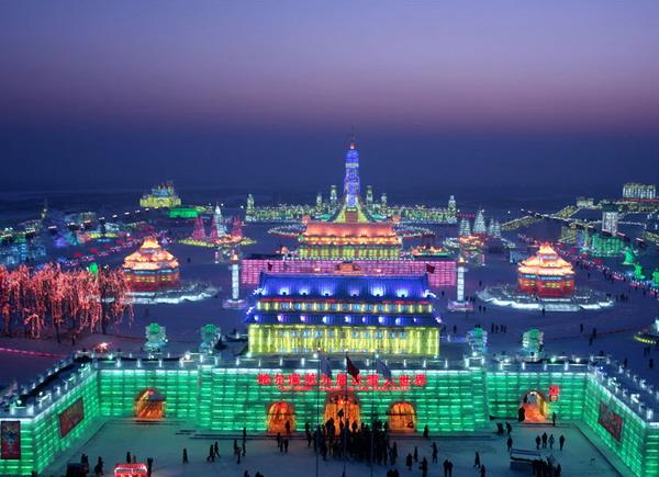 <a href=http://www.97616.net/vjingdian_4549.html>哈尔滨冰雪大世界</a>