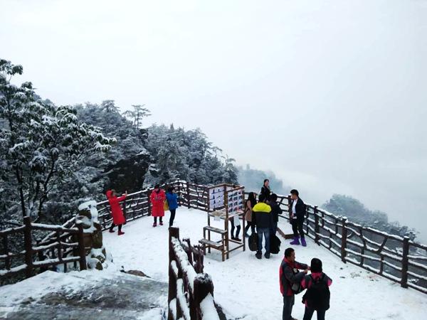 张家界杨家界景区雪中美景