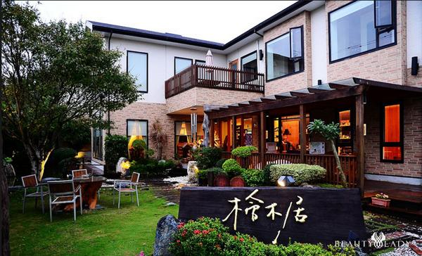 台湾住宿攻略_台湾的饭店不叫酒店