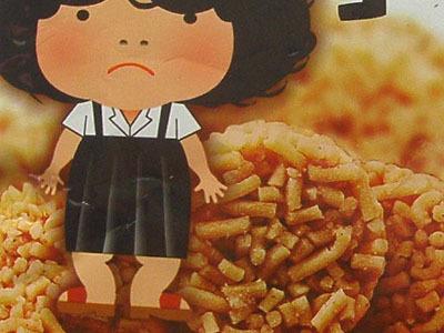 台湾零食推荐:张君雅小妹妹