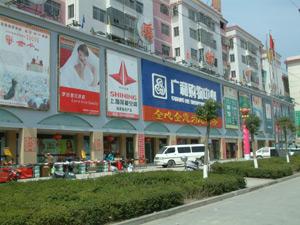 张家界比较大的购物商场