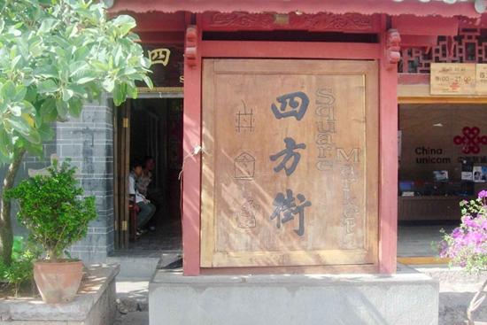 丽江古城游玩路线_教你玩转丽江古城旅游攻略