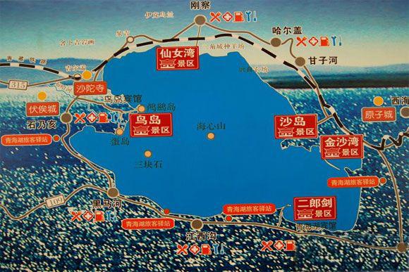 青海湖有哪些岛_好不好玩