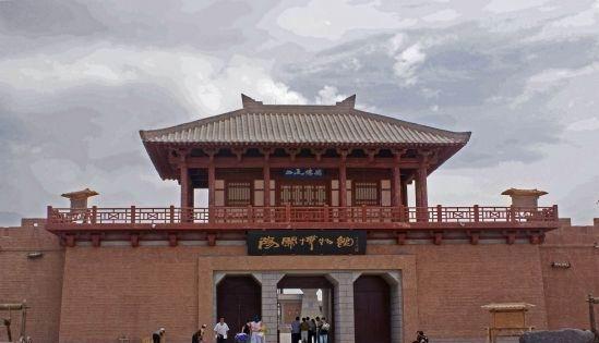 敦煌阳关博物馆