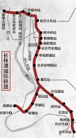 长株潭城铁站效果图_路线图_长株潭城际铁路有多少个站_什么时候建成