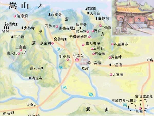嵩山少林寺在哪