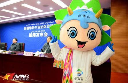 新疆旅游冬博会开幕