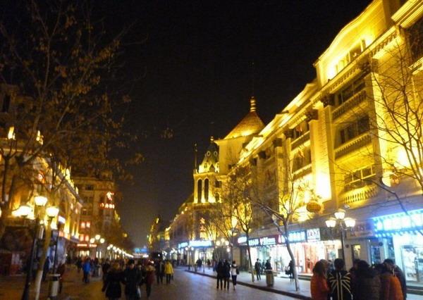 <a href=http://www.97616.net/vjingdian_107.html>中央大街</a>步行街图片