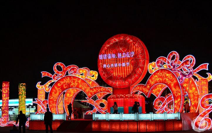 2015长沙橘子洲艺术灯会