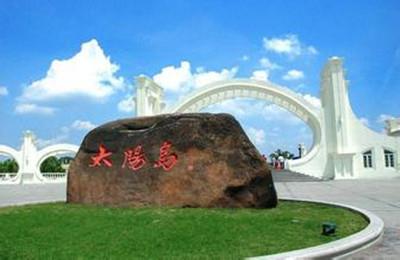 黑龙江有什么好玩的地方