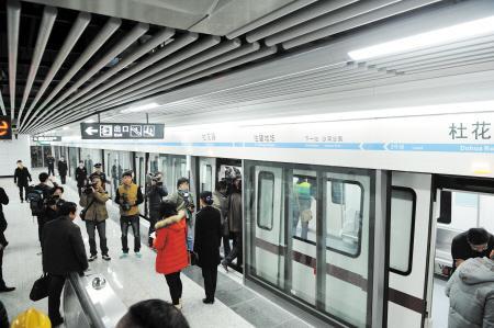 长沙地铁最早几点开_长沙地铁早上几点开始?