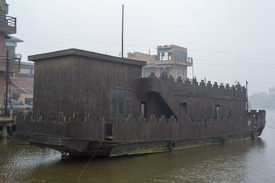 曾国藩文化公园