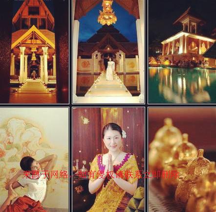 泰国SPA