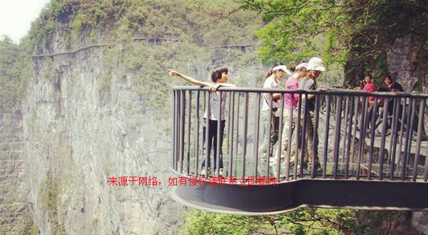 张家界大峡谷景观