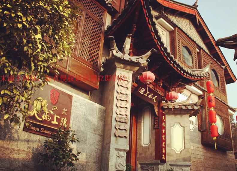 束河古镇有哪些酒吧?云南