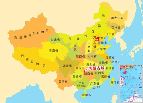 凤凰古城地理位置