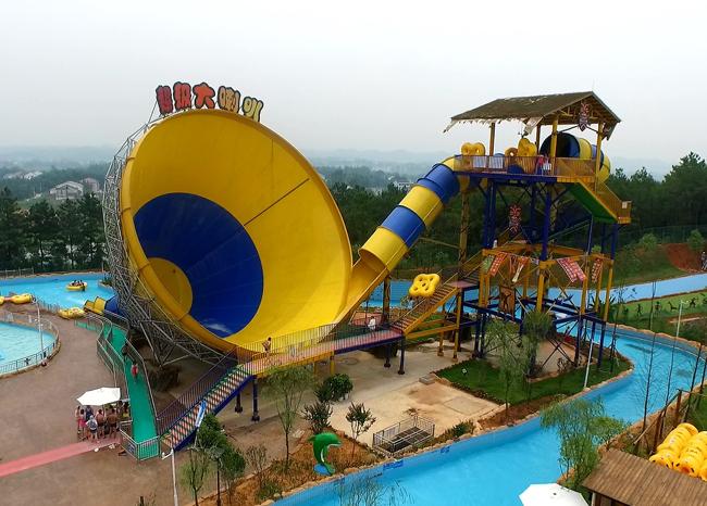 平江亚马逊水上乐园好玩吗?平江亚马逊水上乐园怎么样?
