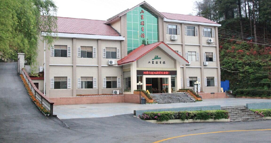 大围山山星园宾馆