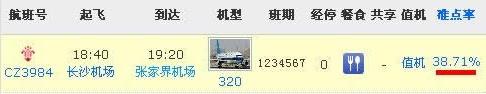 长沙怎么到凤凰古城最方便