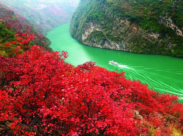 长沙到重庆、长江三峡、白帝城、小三峡、巫峡、三峡大坝单火车单高铁四日游