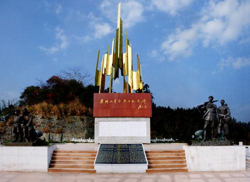 井冈山北山革命烈士陵园