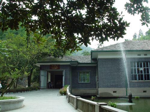 韶山滴水洞别墅