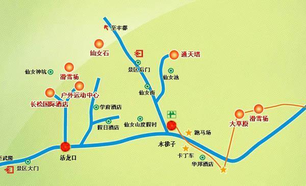 重庆到武隆仙女山乘车路