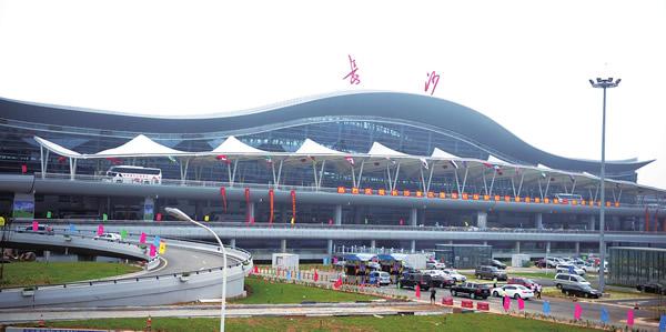 长沙黄花国际机场