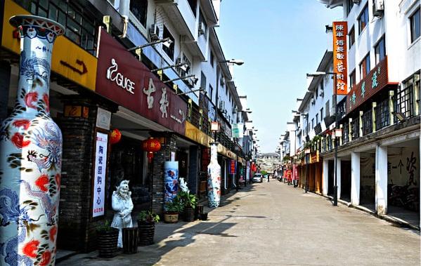 锦绣昌南中国瓷园