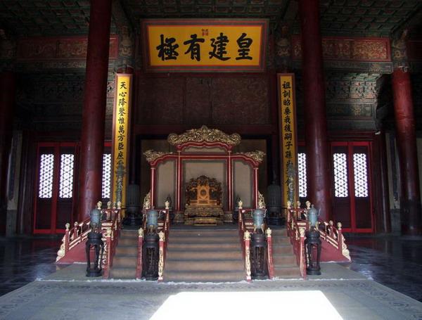 北京故宫一日游攻略