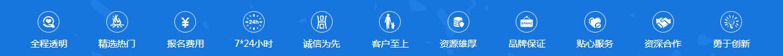 长沙旅行社品牌优势
