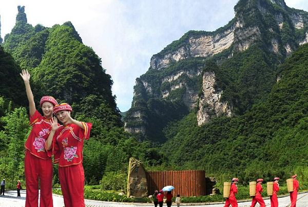 <a href=http://www.97616.net/vjingdian_4670.html>三峡竹海</a>