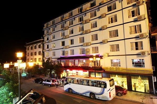 张家界<a href=http://www.97616.net/zjjzhusu/12411.htm>苏杭大酒店</a>